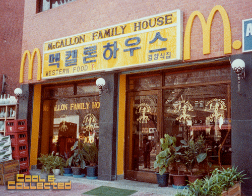 bootleg McDonalds restaurant in Korea