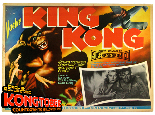 king kong mexican lobby card