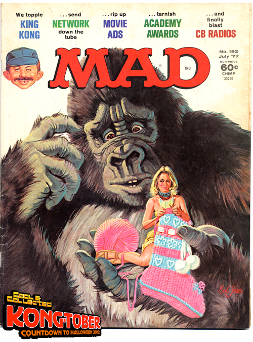 king kong mad magazine #192