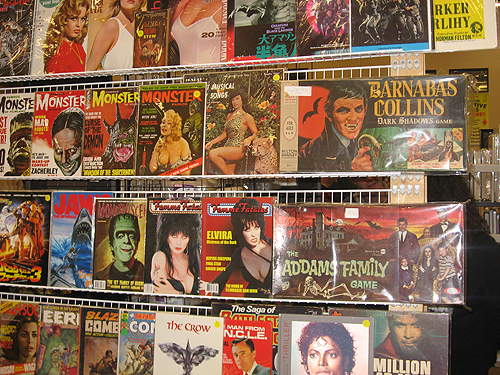 steel city con 2012 vintage monster magazines