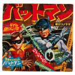 batman japanese record