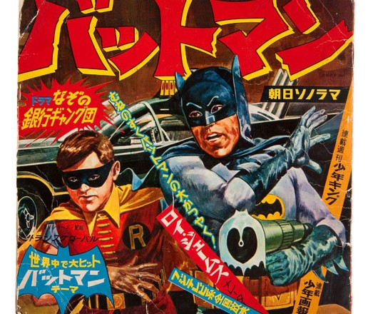 Vintage Batman Collectibles up for Bid at Hake's