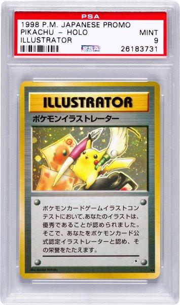 Rare Pokémon card sells for record $54,970!